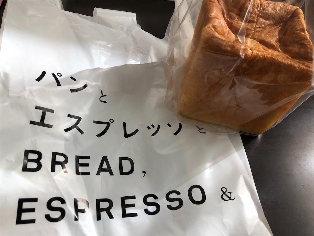 f:id:shiika-0620:20181030102546j:image