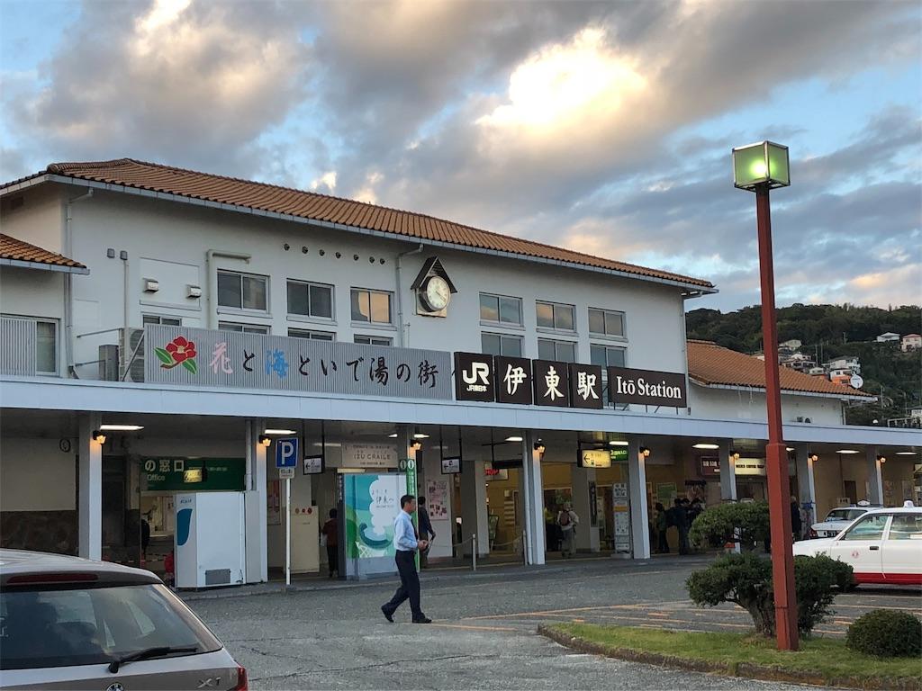 f:id:shiika-0620:20181106134017j:image