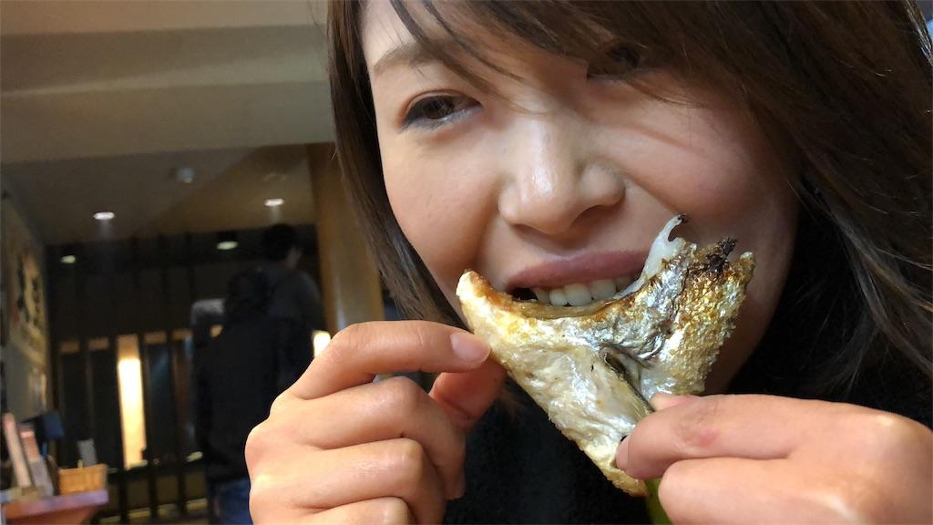 f:id:shiika-0620:20181106141335j:image