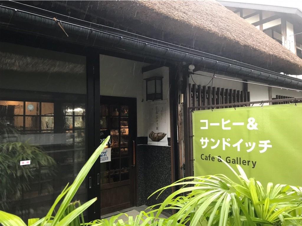 f:id:shiika-0620:20181123124507j:image