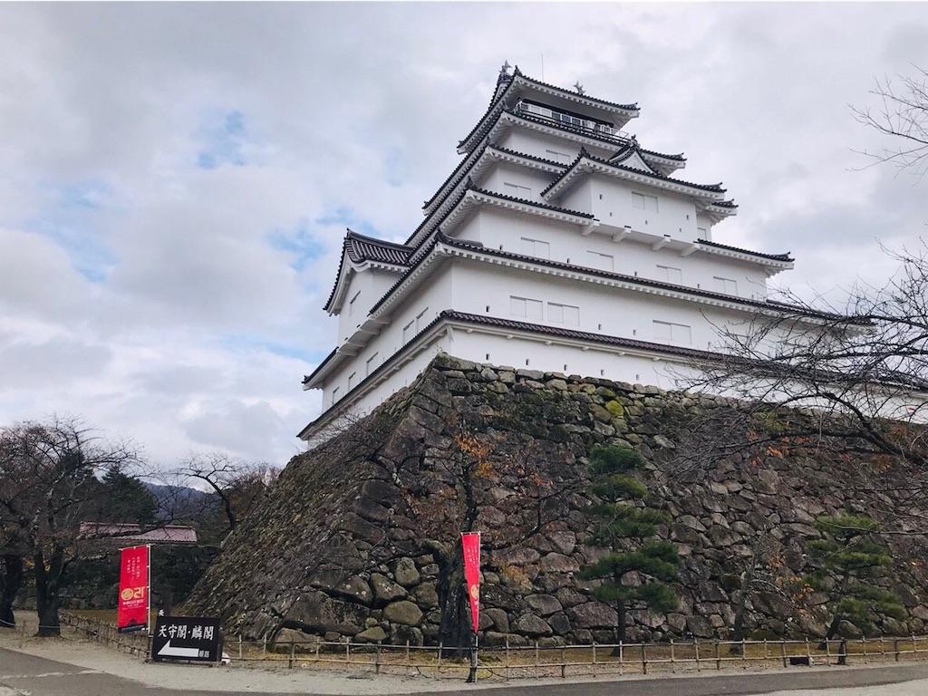 f:id:shiika-0620:20181126133603j:image