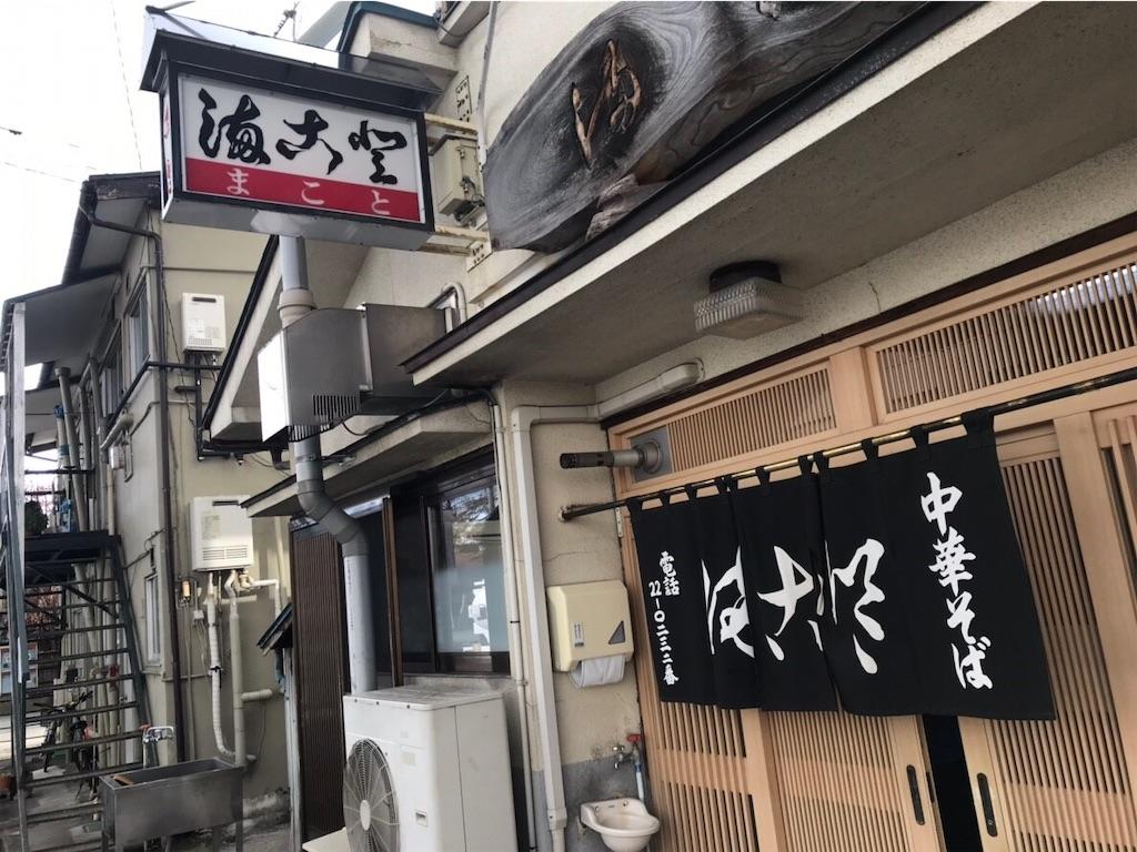 f:id:shiika-0620:20181126135430j:image