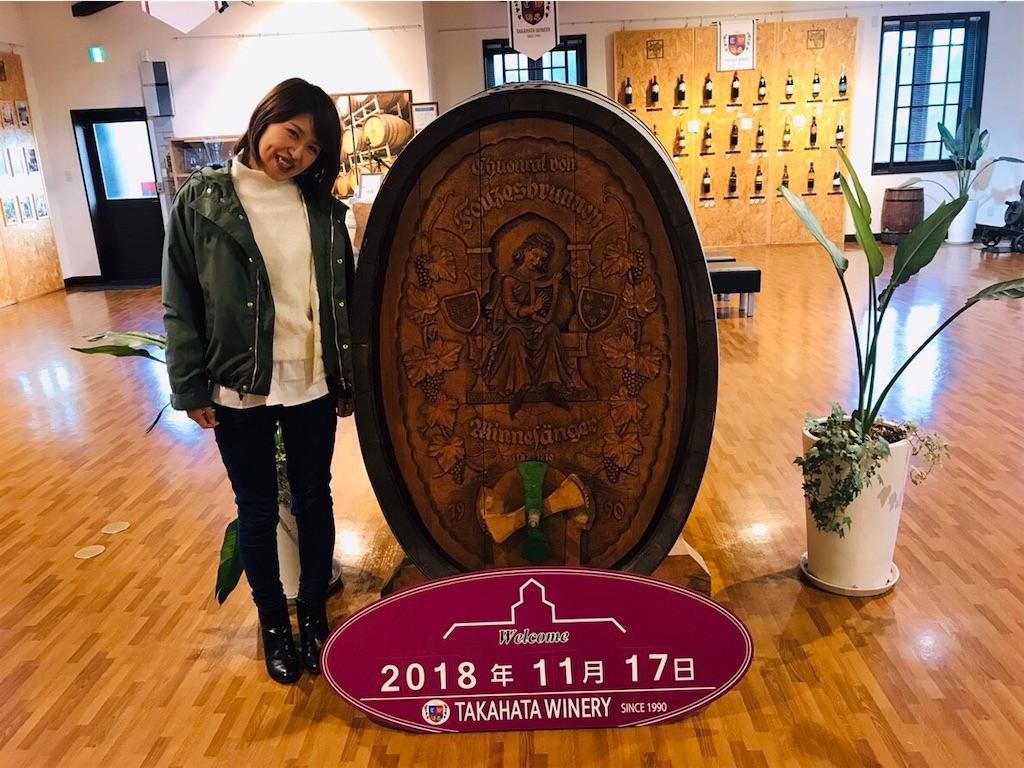 f:id:shiika-0620:20181126141247j:image