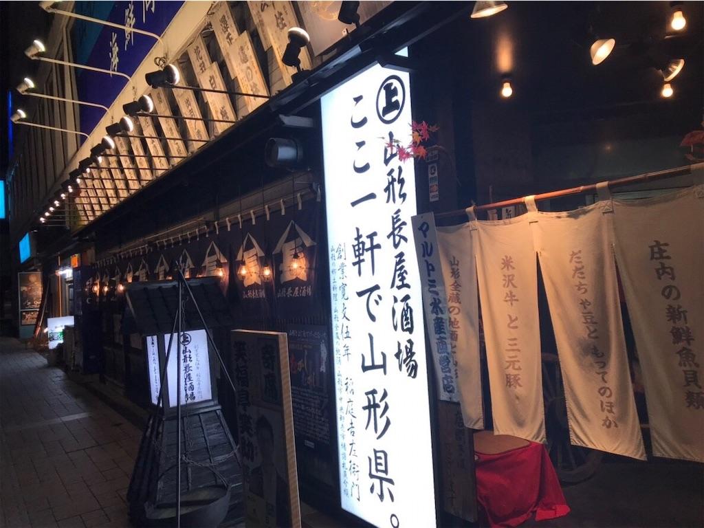 f:id:shiika-0620:20181129075920j:image