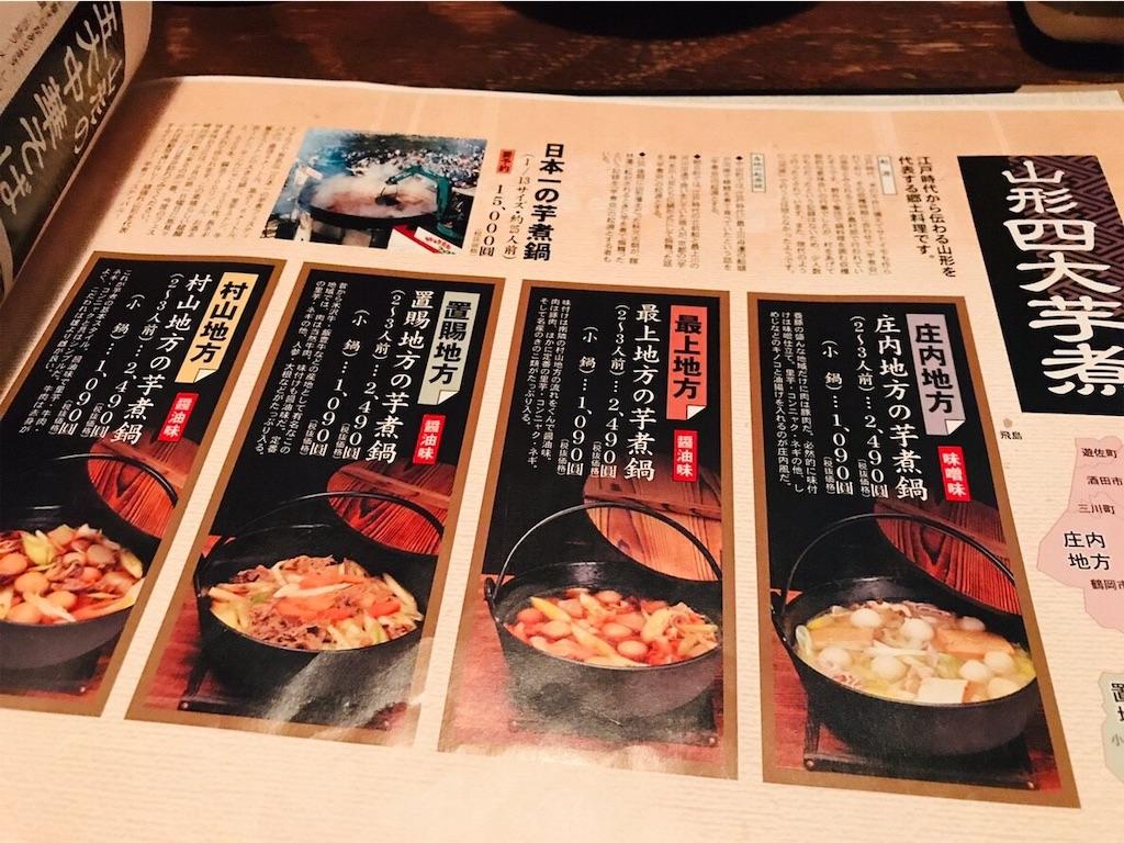 f:id:shiika-0620:20181129080041j:image