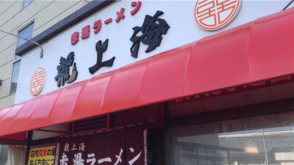 f:id:shiika-0620:20181201112154j:image