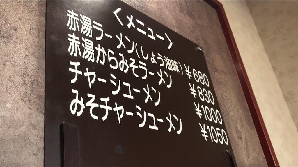 f:id:shiika-0620:20181201112355j:image