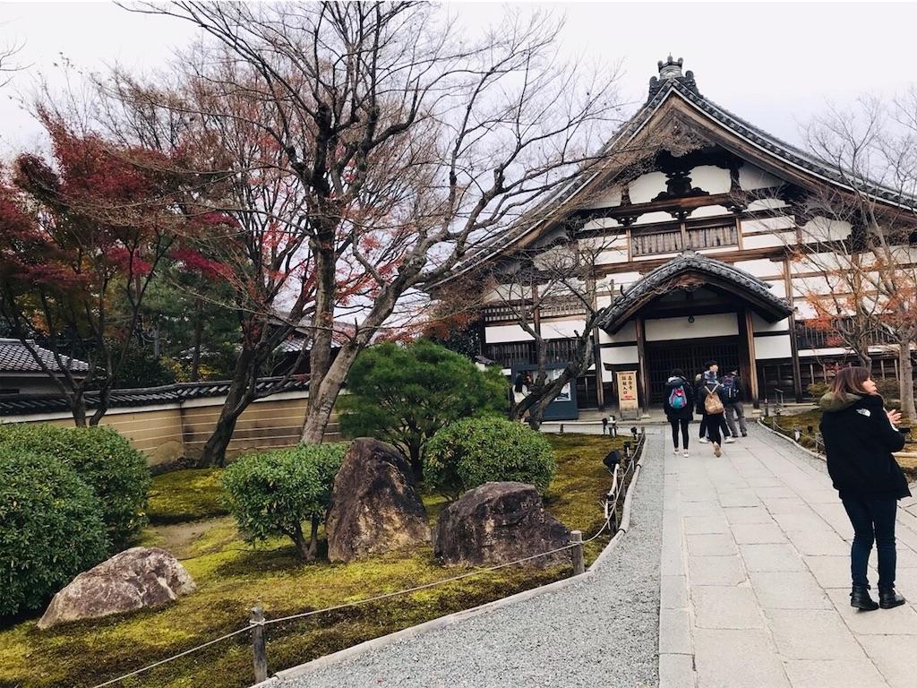 f:id:shiika-0620:20181218154631j:image