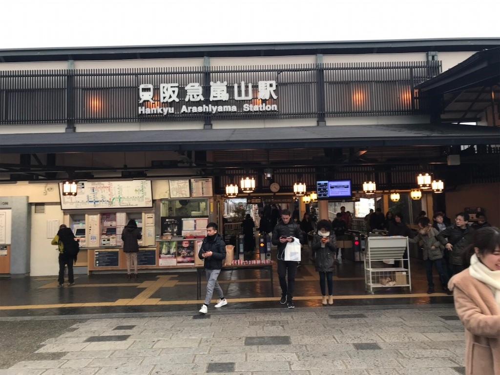 f:id:shiika-0620:20181218160829j:image
