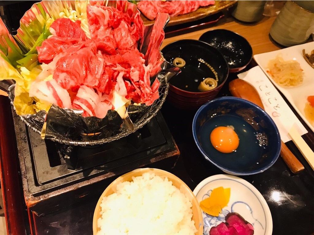 f:id:shiika-0620:20181221131405j:image