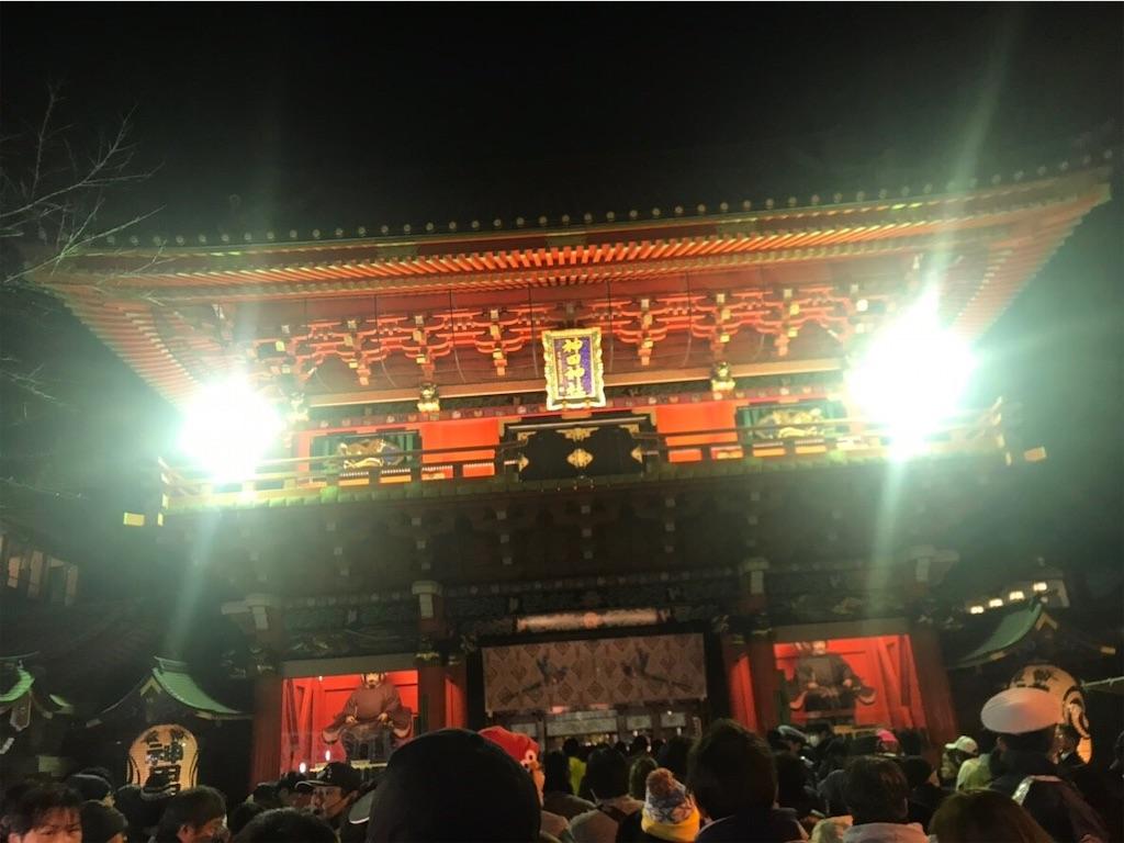 f:id:shiika-0620:20190101115519j:image