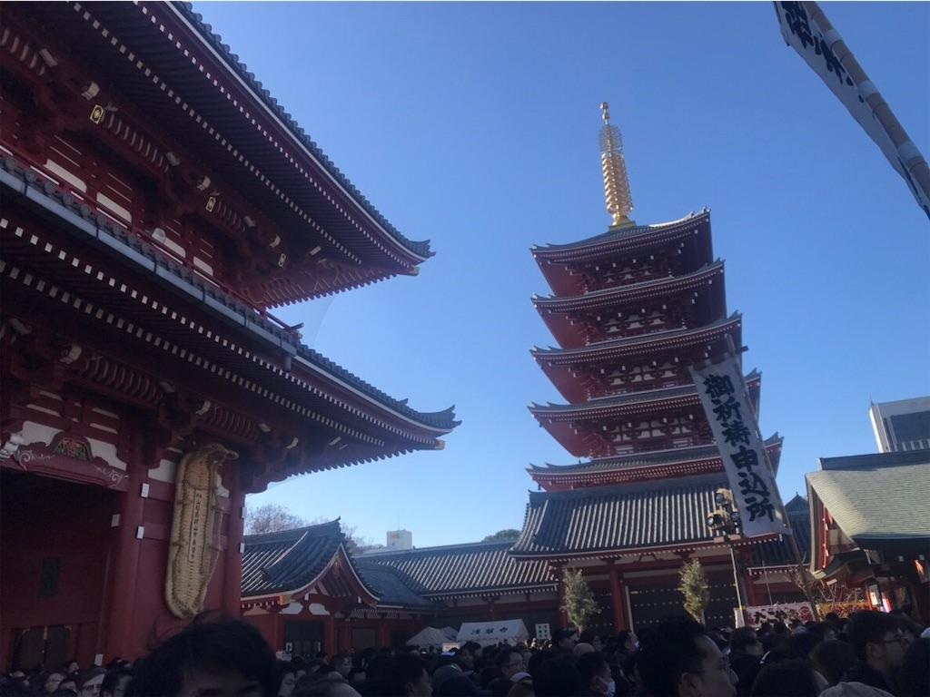 f:id:shiika-0620:20190104115841j:image