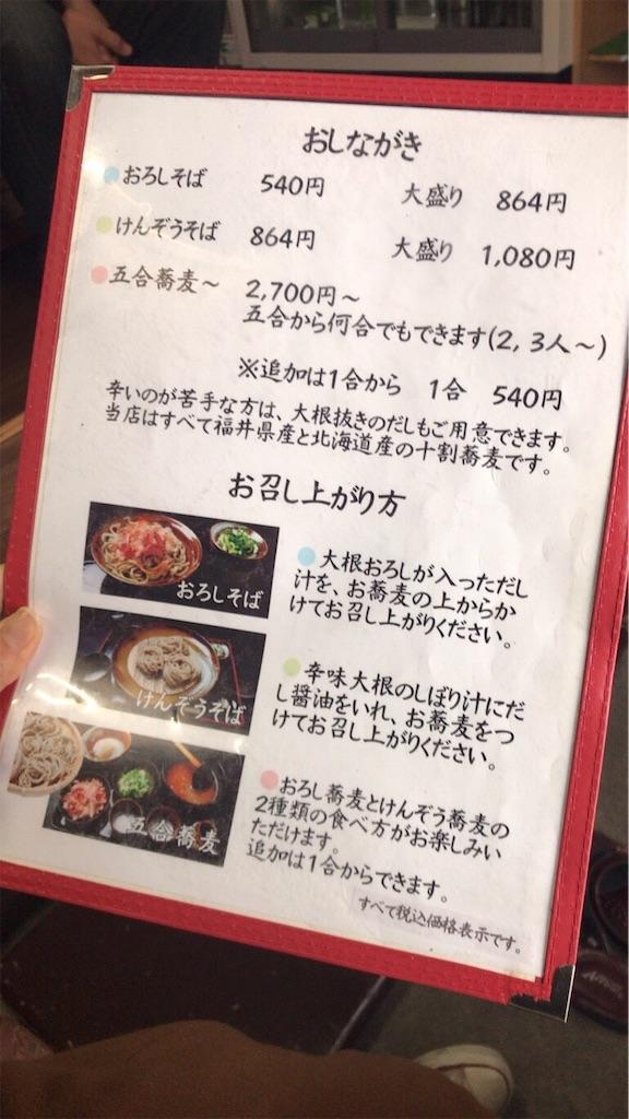 f:id:shiika-0620:20190108151740j:image