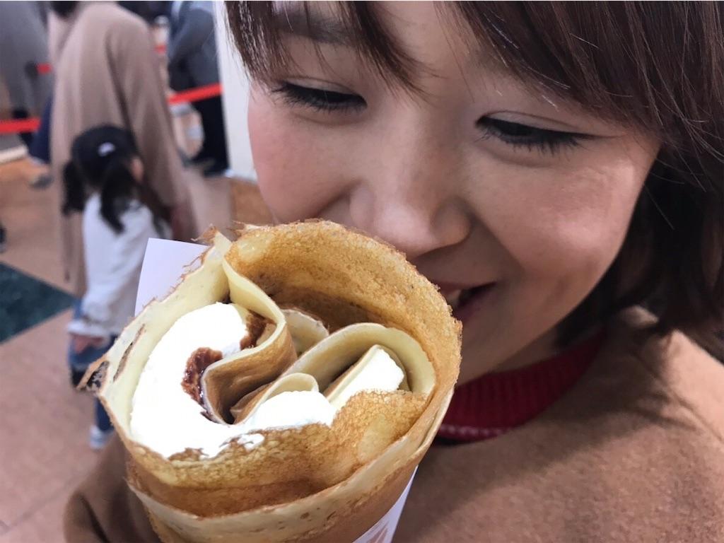 f:id:shiika-0620:20190110195206j:image