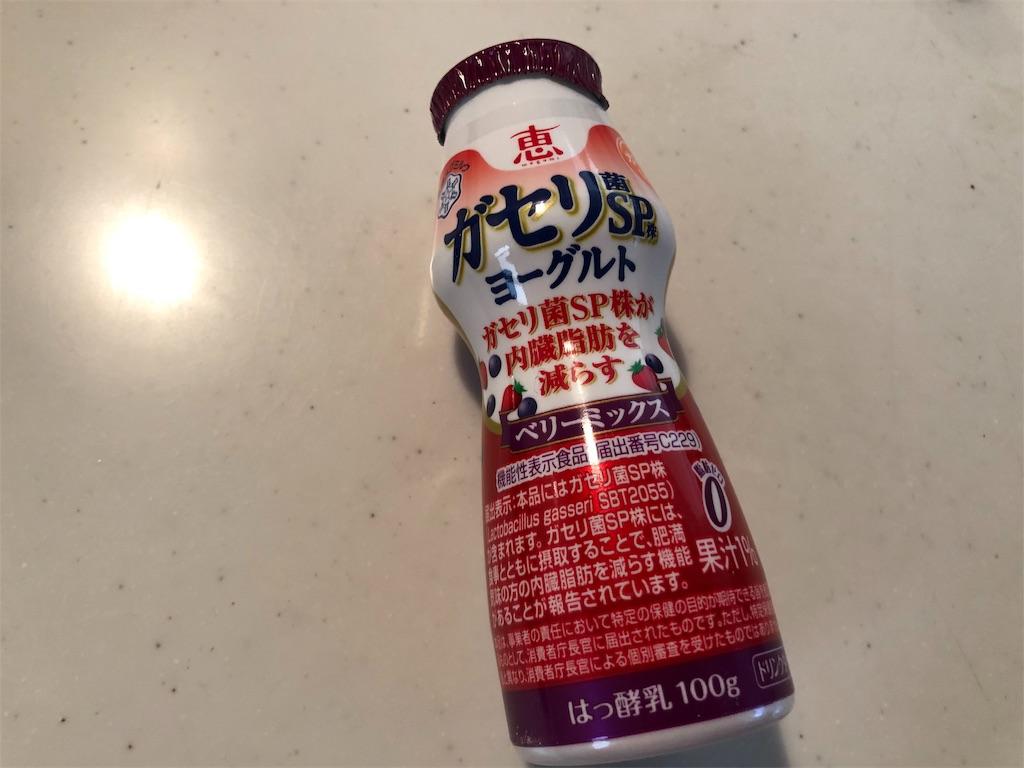 f:id:shiika-0620:20190118133054j:image