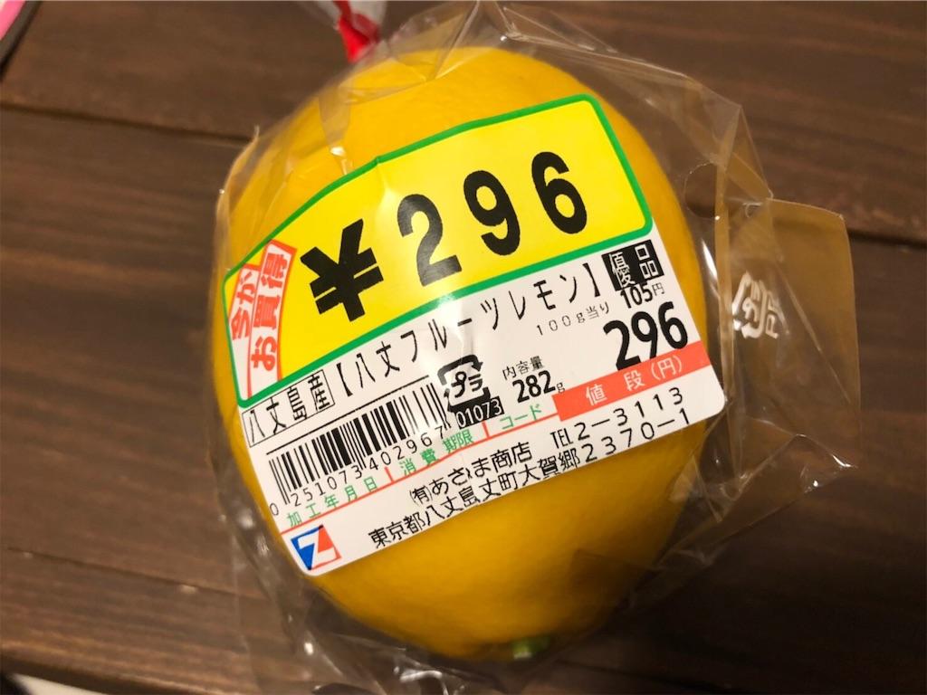 f:id:shiika-0620:20190324192005j:image