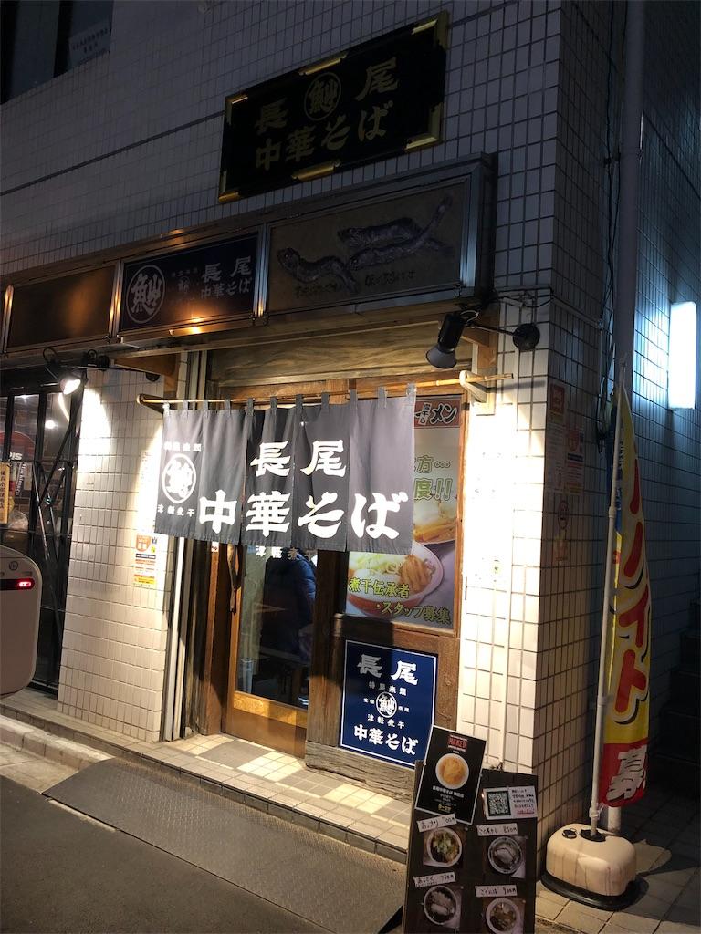 f:id:shiika-0620:20190331191606j:image