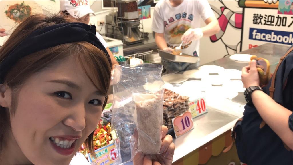 f:id:shiika-0620:20190415142658j:image