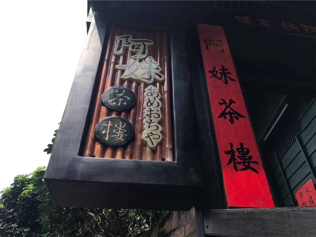 f:id:shiika-0620:20190415143140j:image