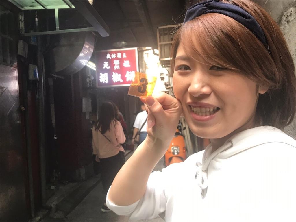 f:id:shiika-0620:20190415144252j:image