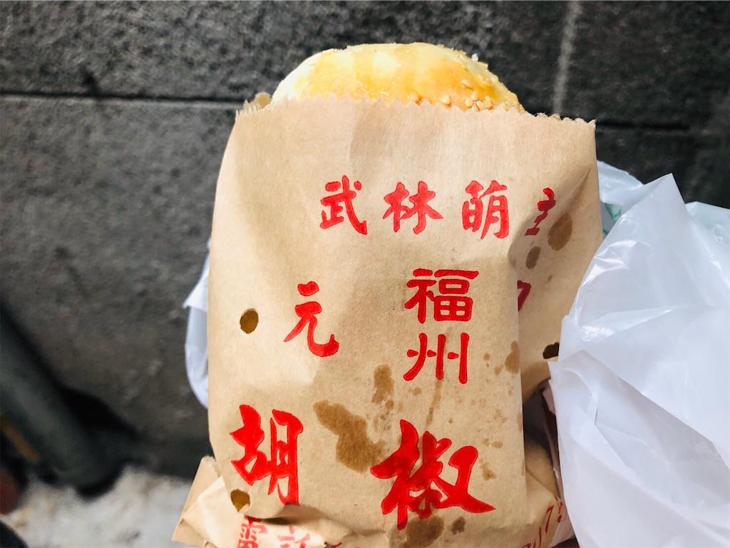 f:id:shiika-0620:20190415145051j:image