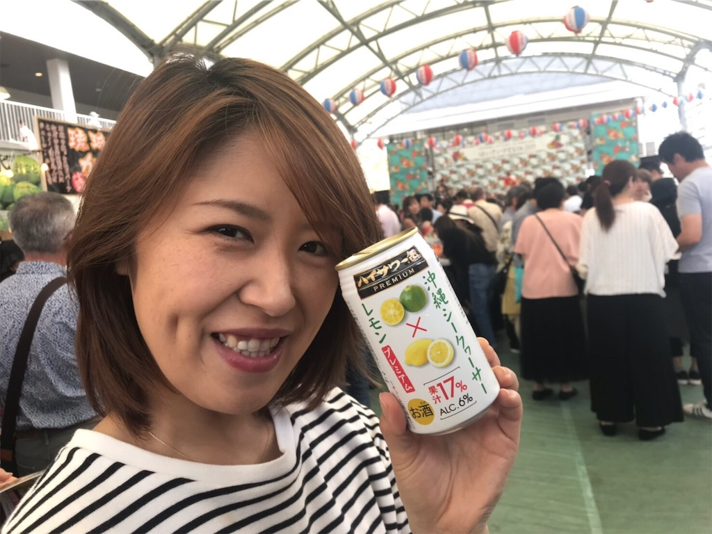 f:id:shiika-0620:20190507153550j:image