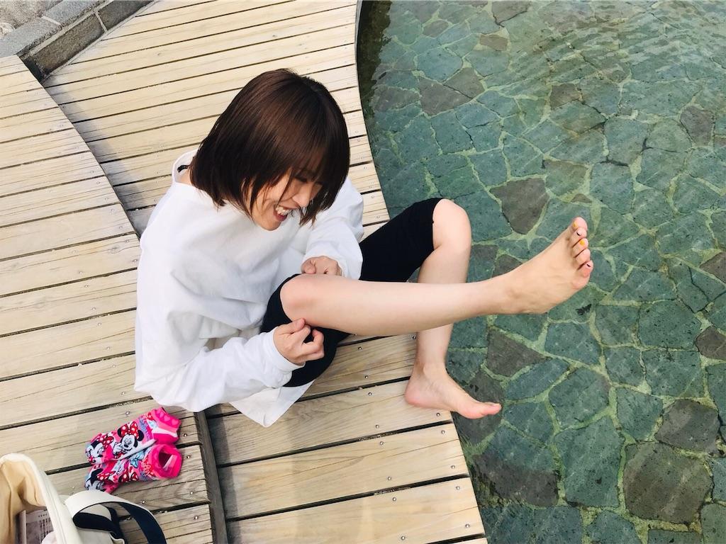 f:id:shiika-0620:20190513162512j:image