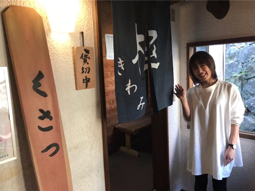f:id:shiika-0620:20190513162707j:image