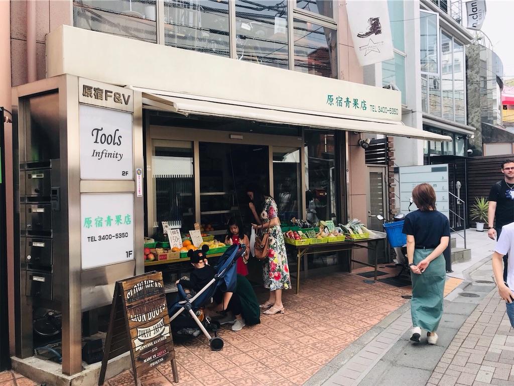 f:id:shiika-0620:20190520125113j:image