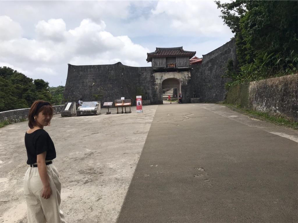 f:id:shiika-0620:20190603102006j:image