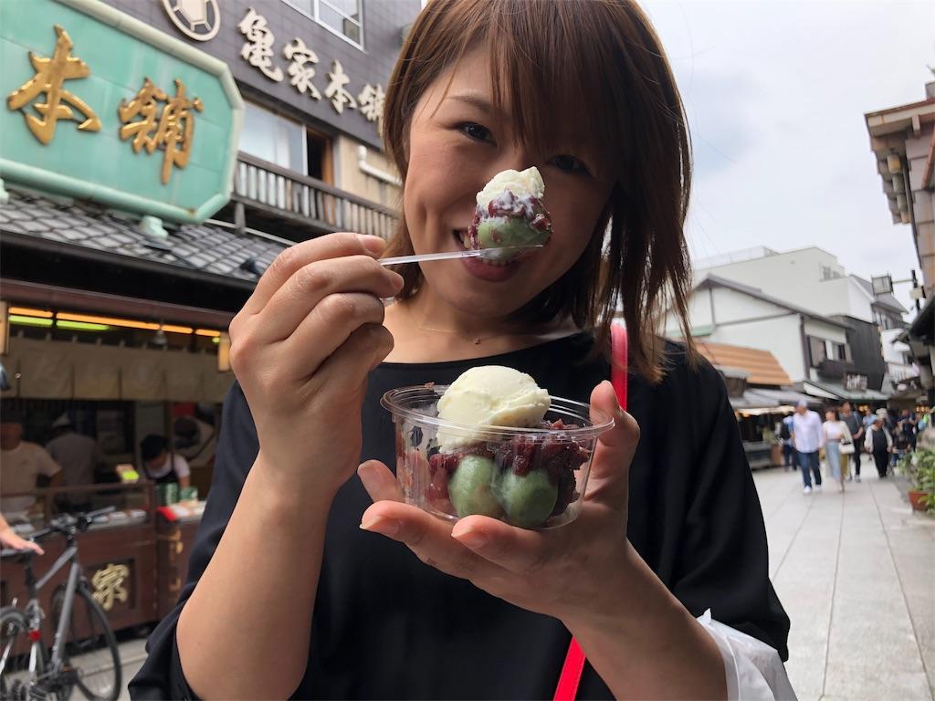 f:id:shiika-0620:20190606202213j:image