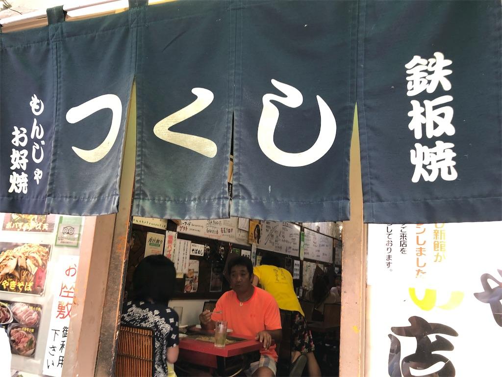 f:id:shiika-0620:20190606203237j:image