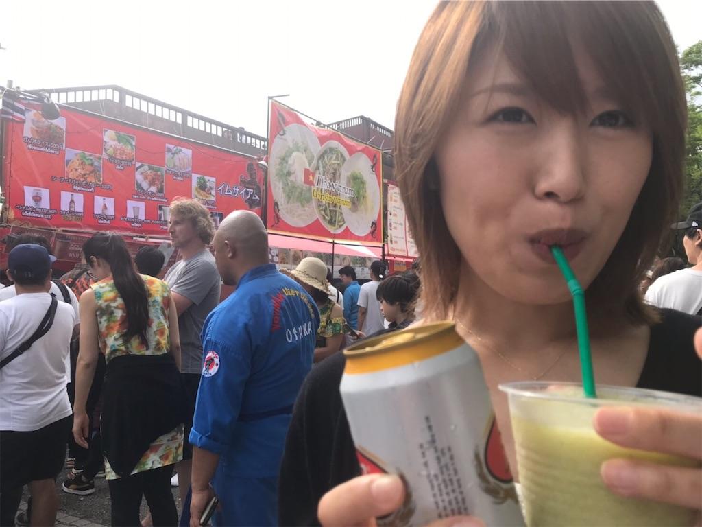 f:id:shiika-0620:20190613214907j:image