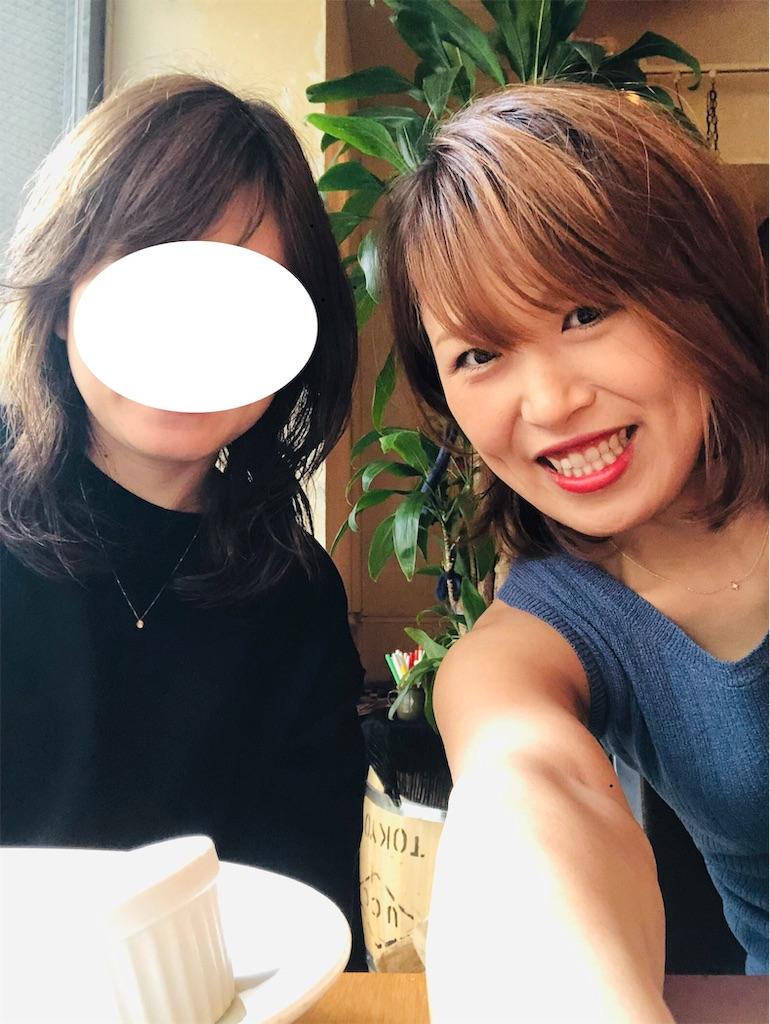 f:id:shiika-0620:20190702135605j:image