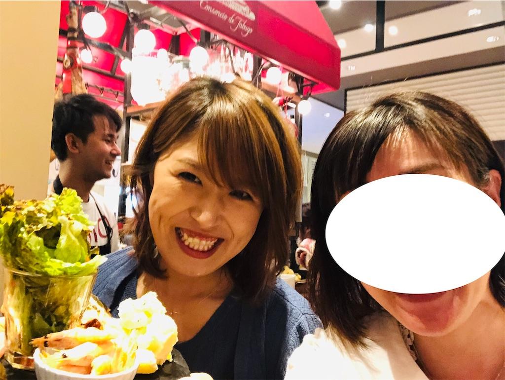 f:id:shiika-0620:20190702141651j:image