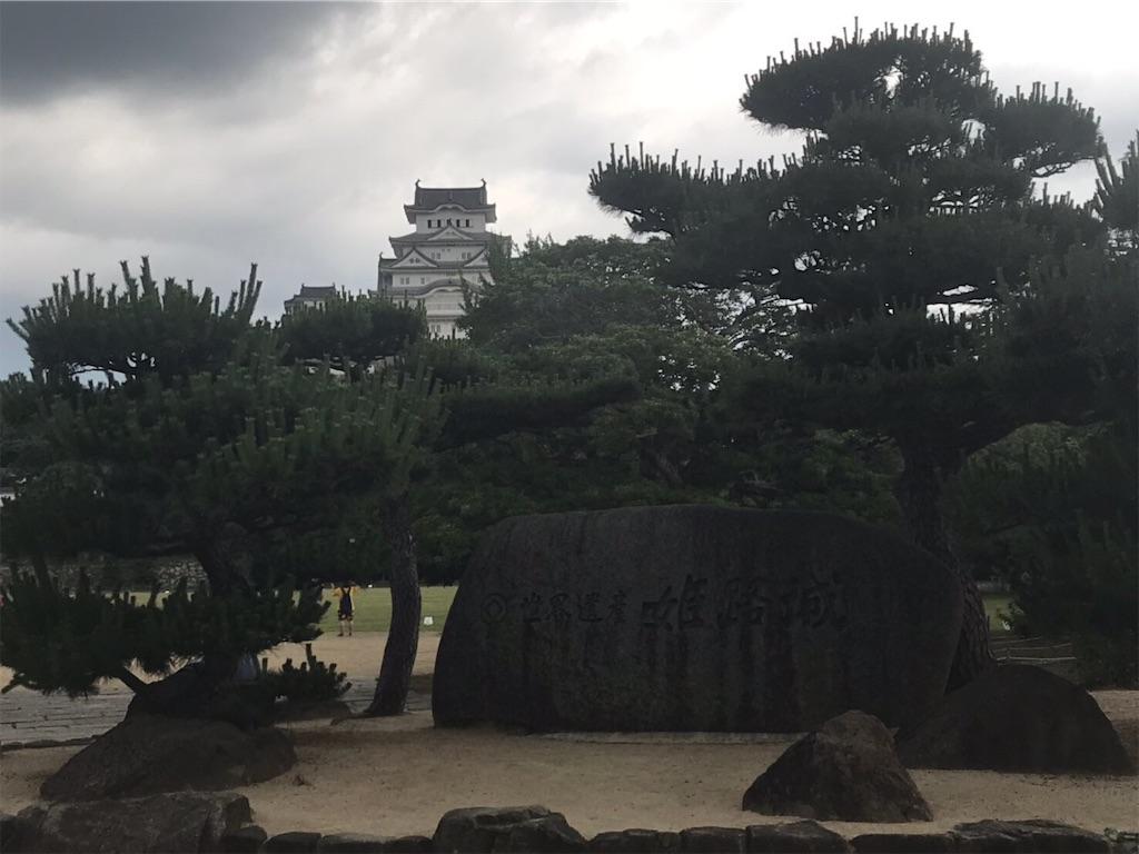 f:id:shiika-0620:20190705092002j:image
