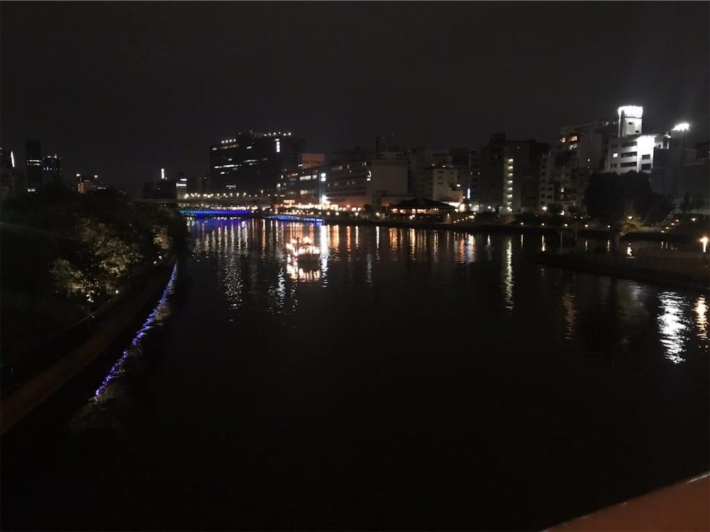 f:id:shiika-0620:20190705185151j:image