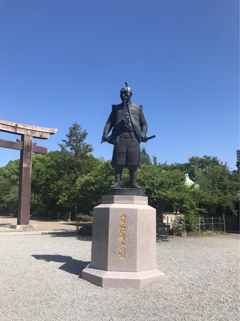 f:id:shiika-0620:20190708203312j:image