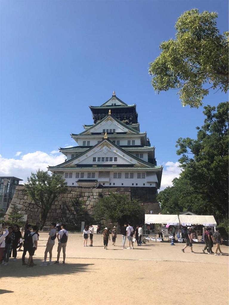 f:id:shiika-0620:20190708203330j:image