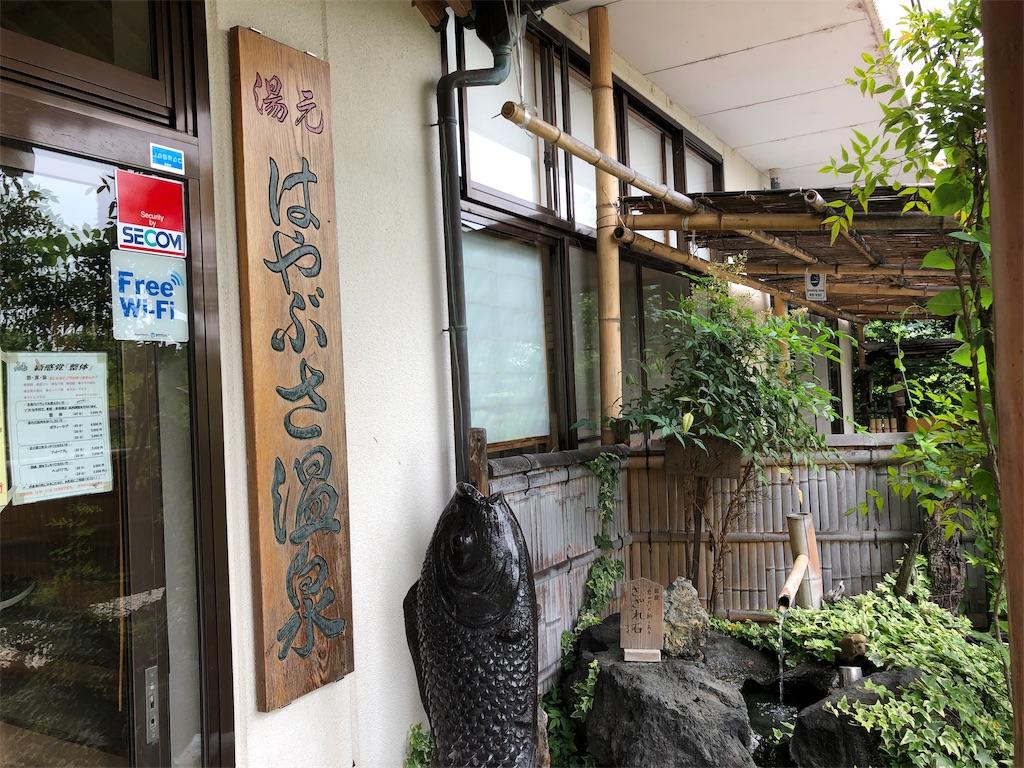 f:id:shiika-0620:20190711192517j:image