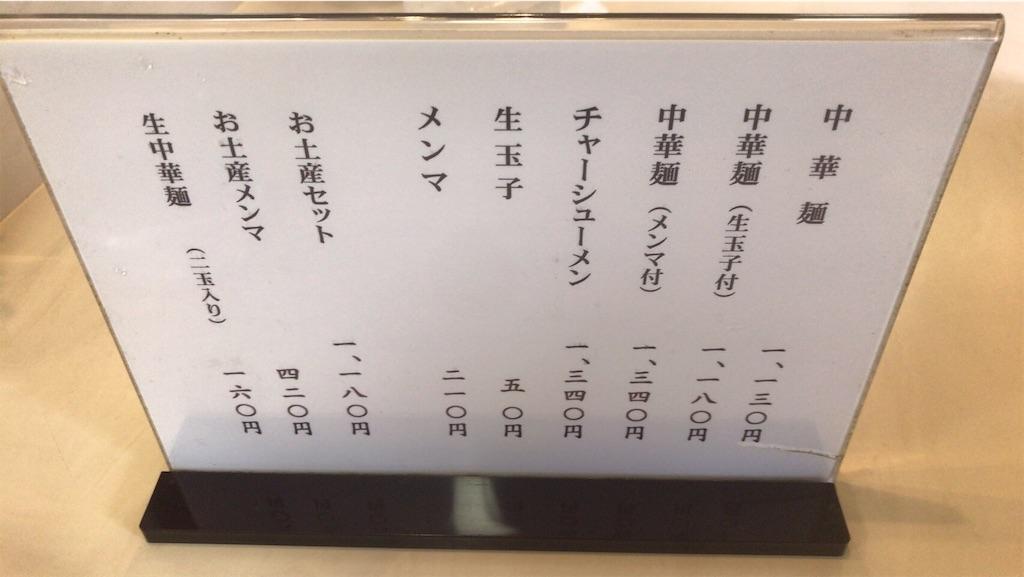 f:id:shiika-0620:20190720183804j:image