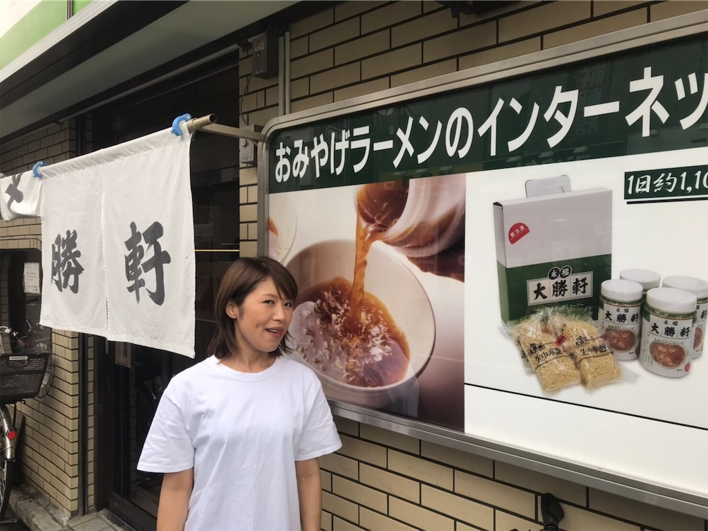 f:id:shiika-0620:20190720183942j:image