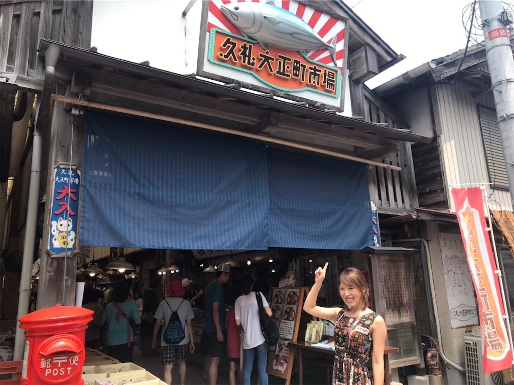 f:id:shiika-0620:20190802182026j:image