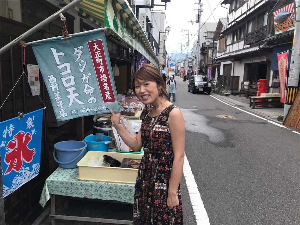 f:id:shiika-0620:20190802182354j:image