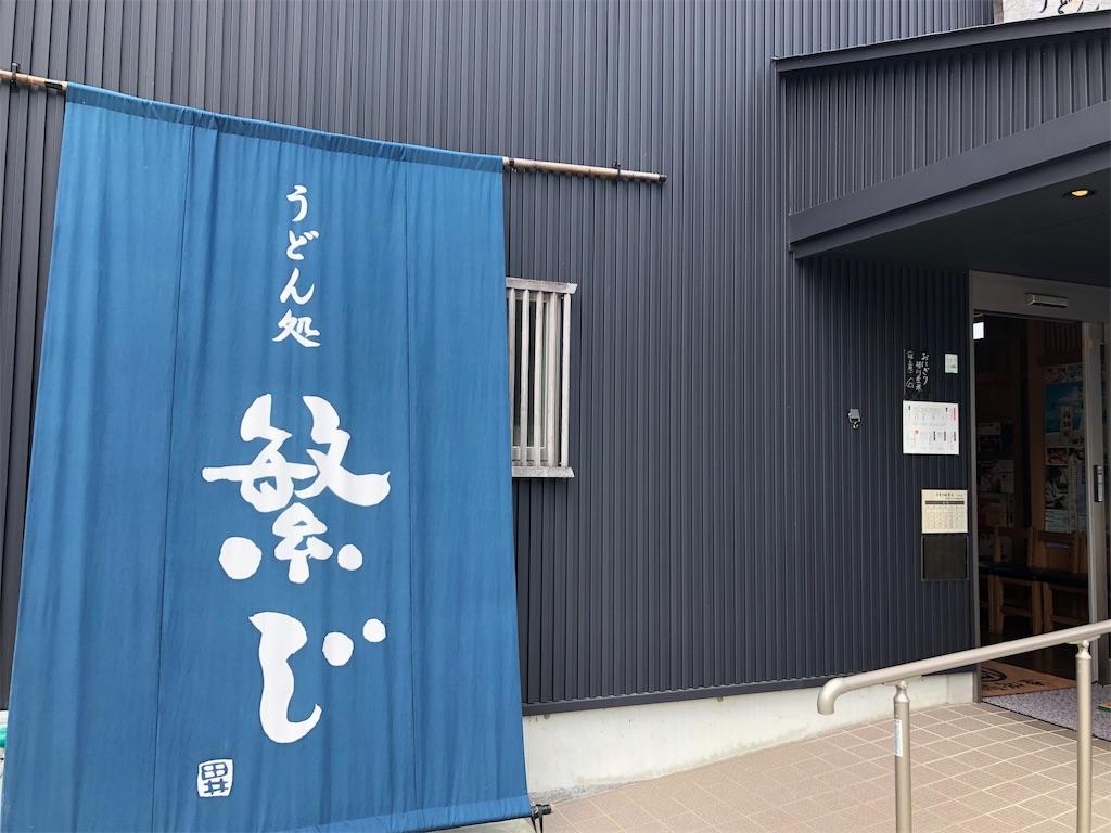 f:id:shiika-0620:20190814122856j:image