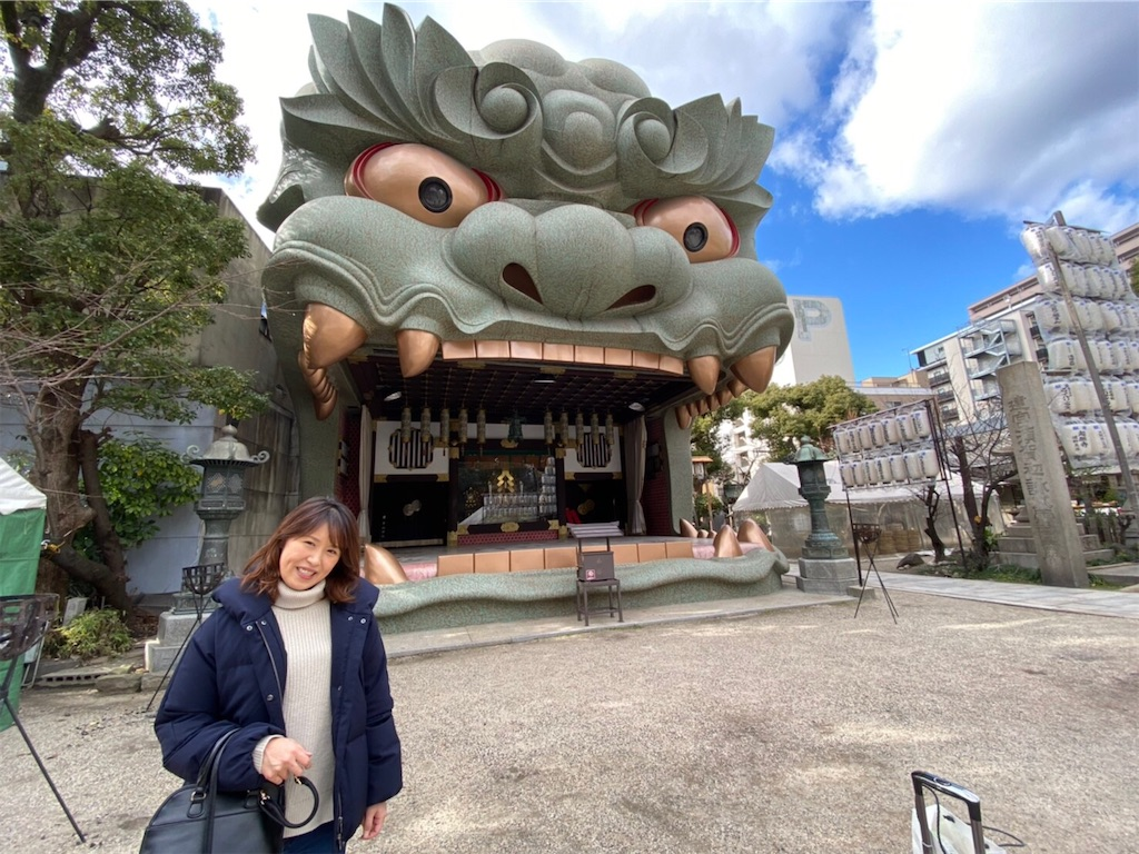 f:id:shiika-0620:20200127201651j:image
