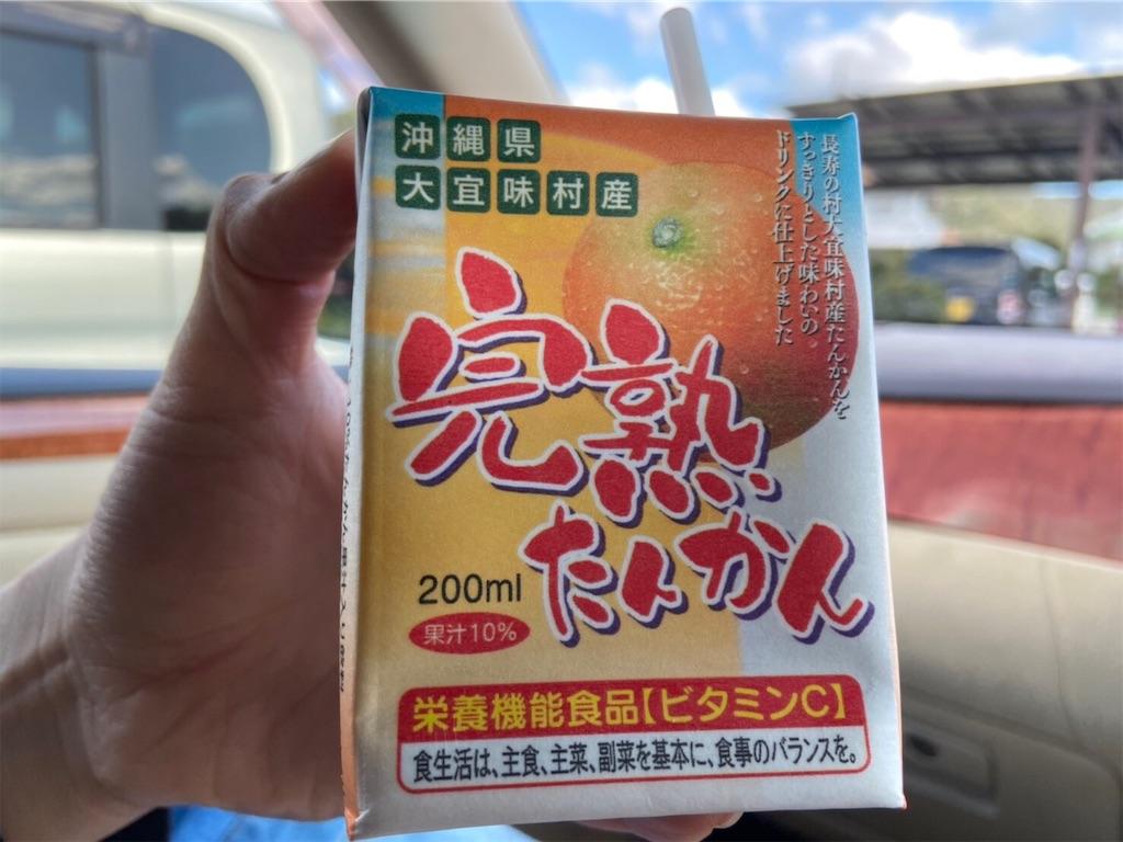 f:id:shiika-0620:20200211180826j:image
