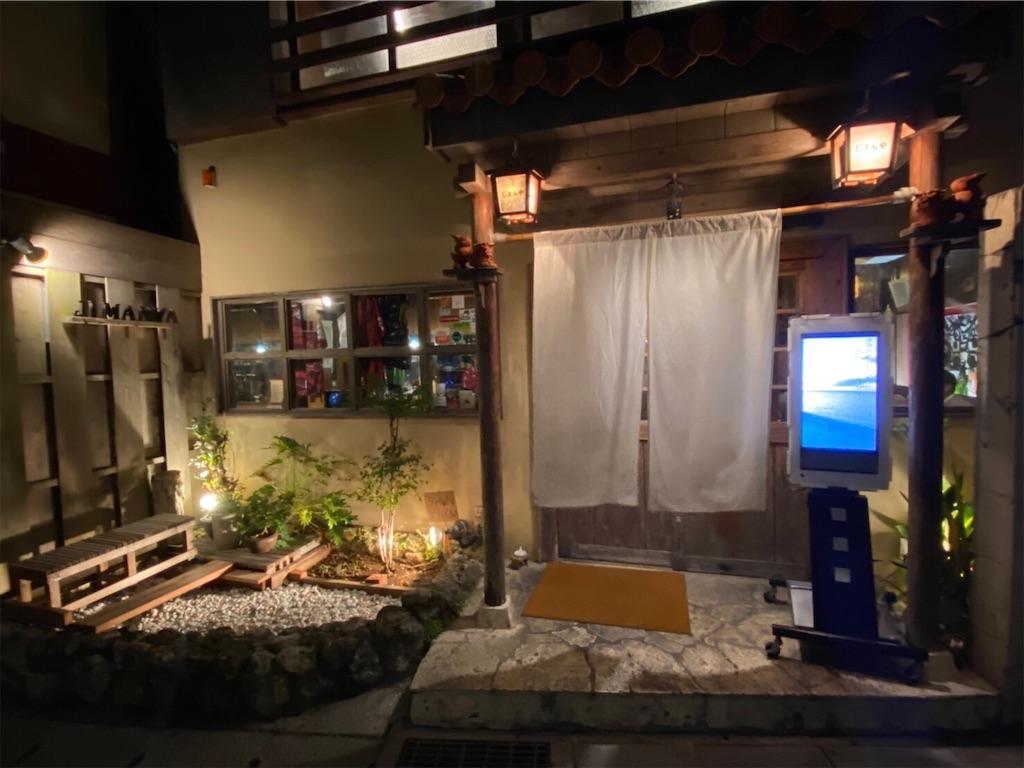 f:id:shiika-0620:20200217190915j:image