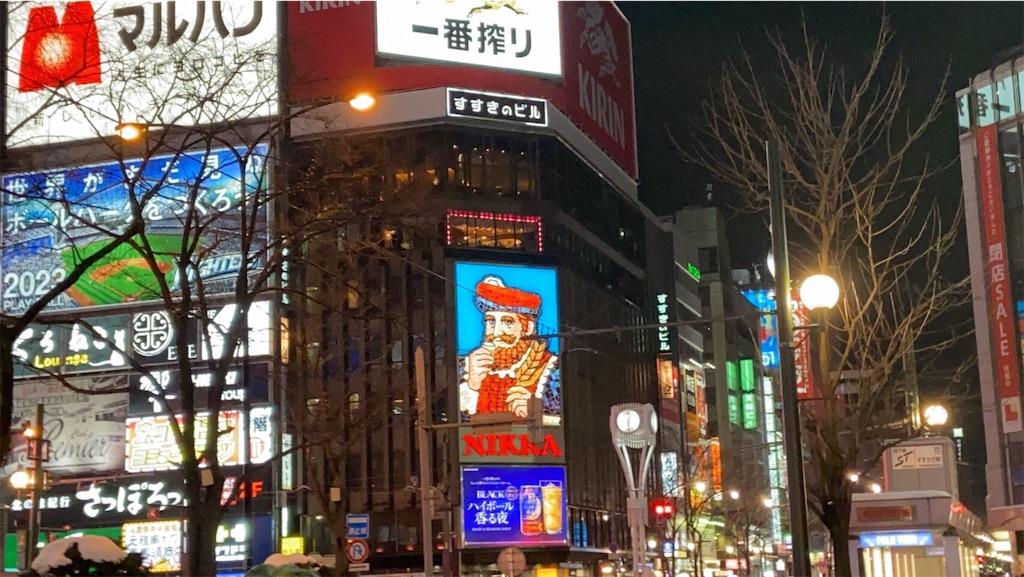 f:id:shiika-0620:20200220191442j:image