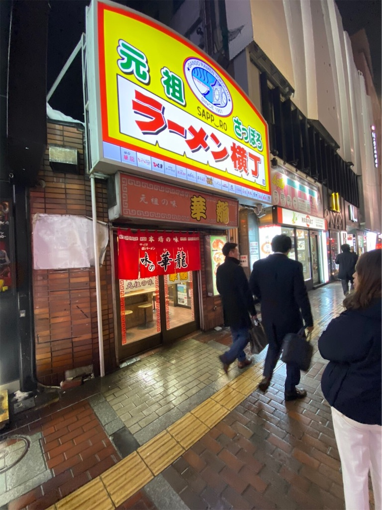 f:id:shiika-0620:20200224193344j:image